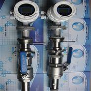 迪川仪表提供智能插入式电磁流量计产品