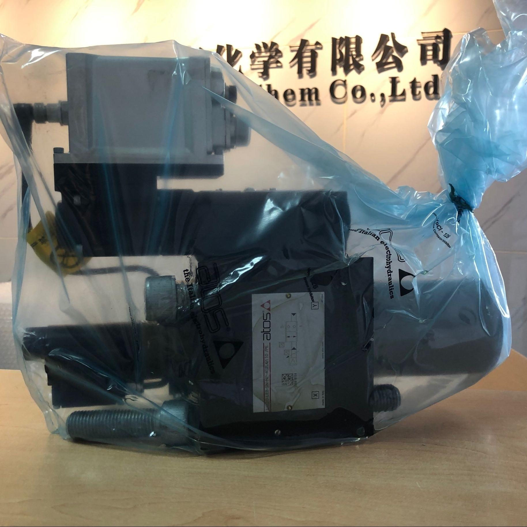atos电磁阀RZMO-P1-010/210-20原装正品