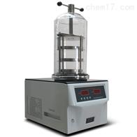 实验室冻干机FD-1B-50