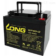 WP40-12LONG广隆蓄电池WP40-12销售正品