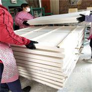 厂家热销硅质板AEPS硅质聚苯板