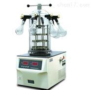 实验室冻干机FD-1D-50