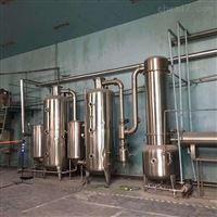 回收闲置二手单效式浓缩蒸发器