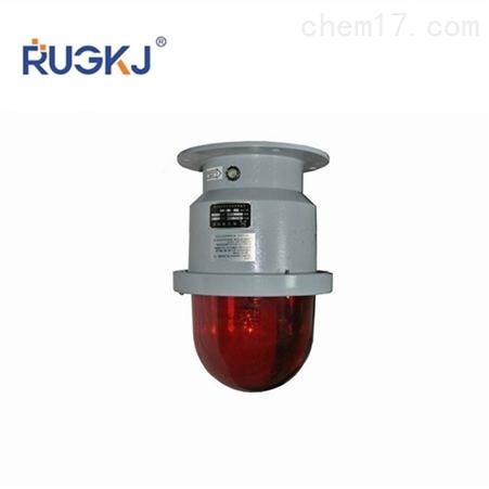 海洋王BZD-LED防爆航空障碍灯