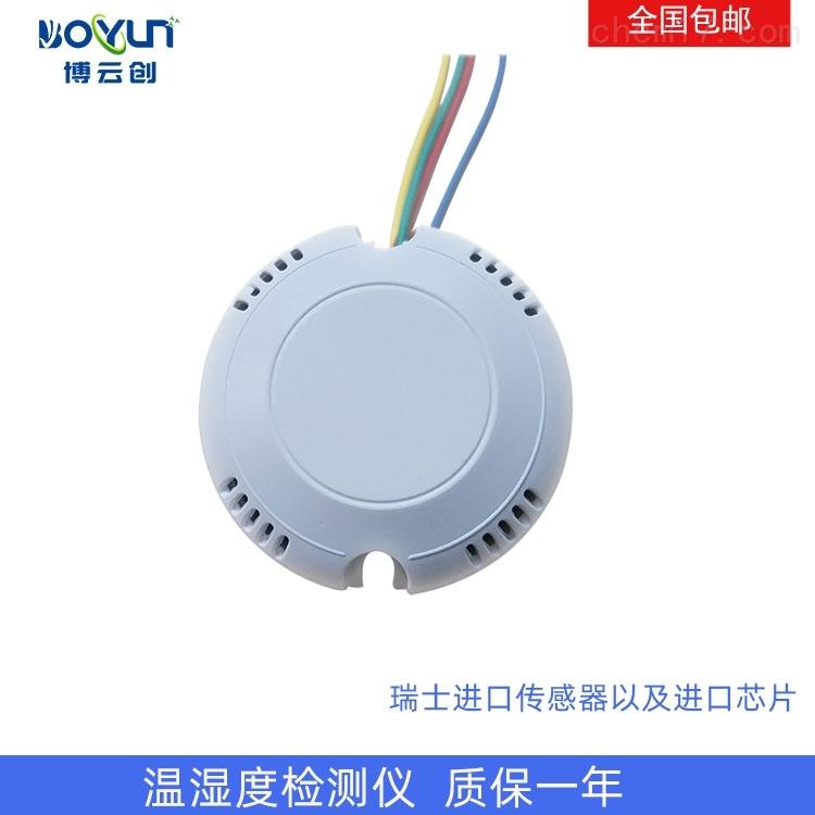 微型室内温湿度传感器检测仪