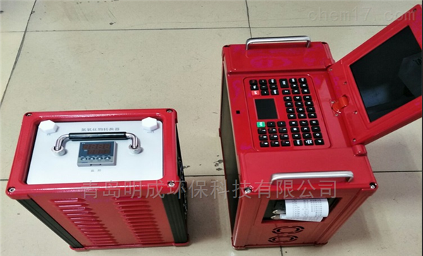 测量精度高的LB-3010非分散红外烟气分析仪