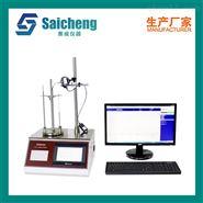 赛成GB12415-90玻璃瓶瓶壁厚度测试仪
