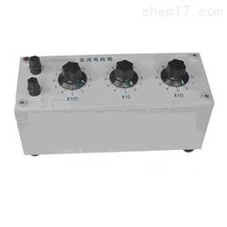 ZXN24交直流四端低电阻箱