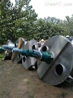 二手6吨双锥混合机回收单价