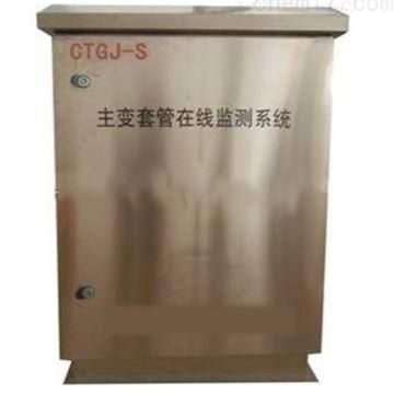 CZBY-7变压器油色谱在线监测系统(新款)