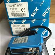 KTM-MP11181P 1075592西克SICK色標傳感器