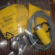 BSO1L1.4M-Q60-ANP6X5-H115德国TURCK光电传感器