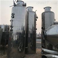 供应二手三效蒸发器