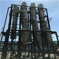 不锈钢二手降膜式蒸发器