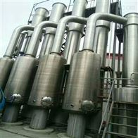 生产二手三效蒸发器