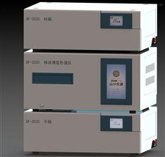 SF-2020棒狀薄層色譜儀