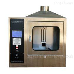 建筑保温材料可燃性燃烧性能检测仪