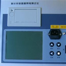JJ-BLQ890氧化锌避雷器带电测试仪