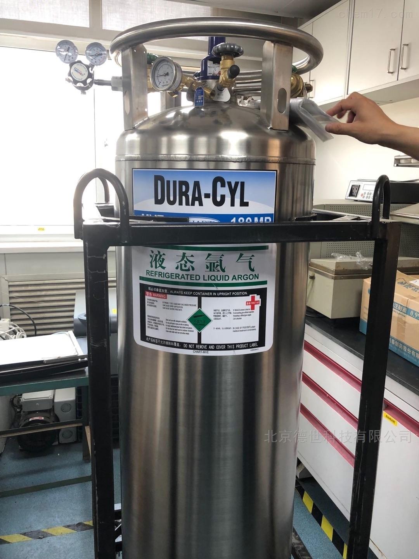 液氬罐查特杜瓦瓶配套ICP-MS等離子體質譜儀