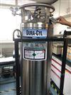 180MP液氬罐查特杜瓦瓶配套ICP-MS等離子體質譜儀