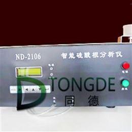 ND2106A智能硅酸根分析仪
