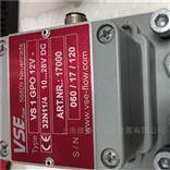 现货VSE流量计VS2GPO12V 32N11/4原装