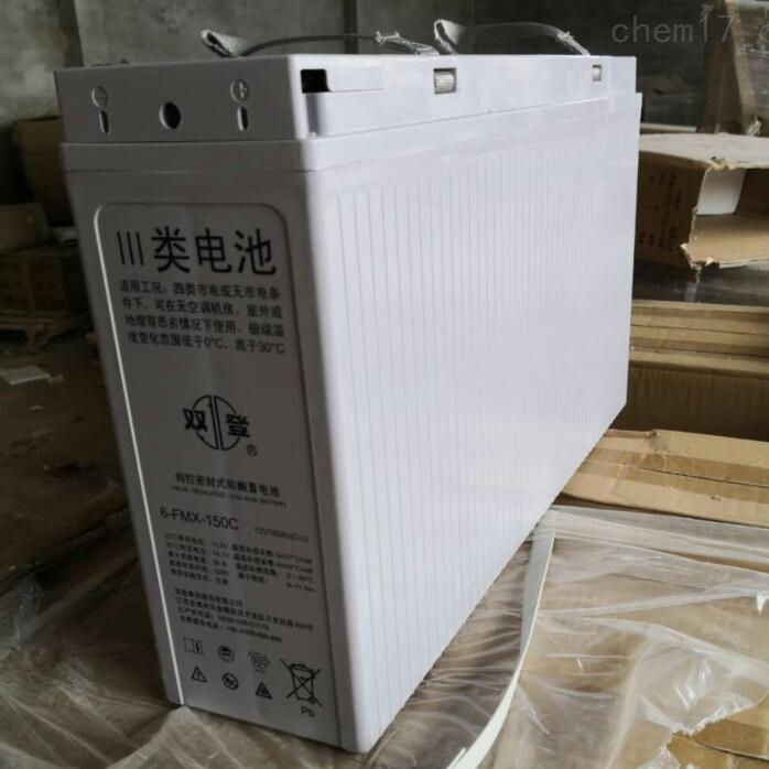 双登蓄电池6-FMX-150C品牌报价