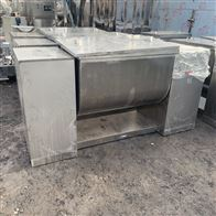 二手槽型混合机不锈钢