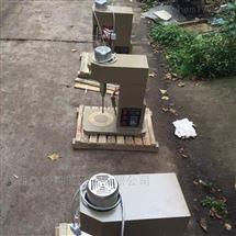 厂家供应实验室浸出搅拌机 XJT多功能搅拌器