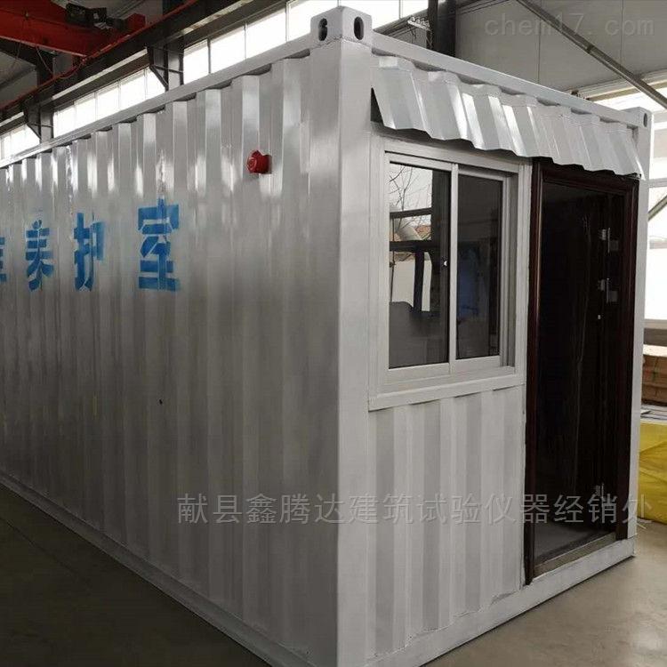 集装箱式移动养护室