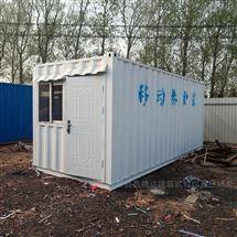 集装箱式移动养护室,移动式标养室