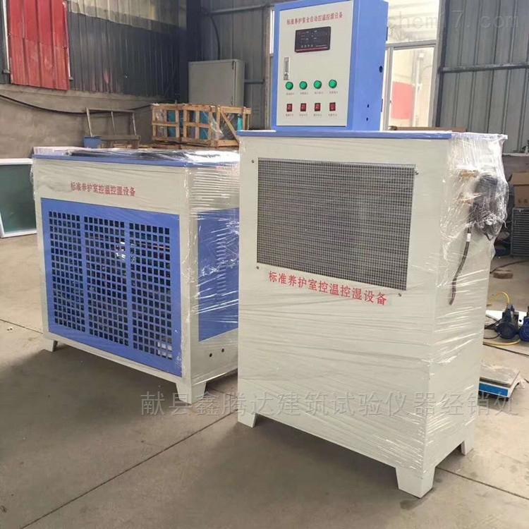 全自动控温埪湿设备,标准养护室