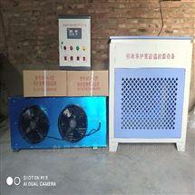 混凝土养护室设备