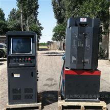 WES-300B型電液伺服液壓鉗口萬能機