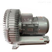 RB台湾漩涡气泵