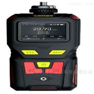 MS4X手持式泵吸VOC检测仪