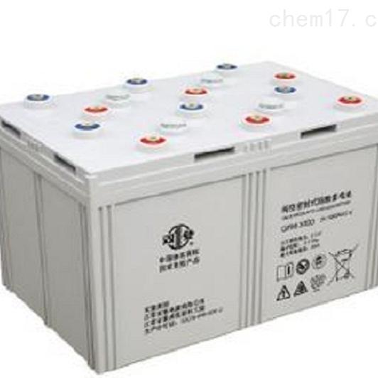 双登2V蓄电池GFM-2000供应商