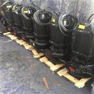 80WQB30-12-2.2 无堵塞潜水排污泵价格