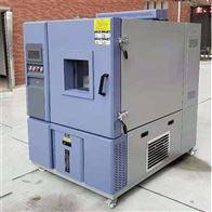 试验箱低温恒温恒湿试验箱价格