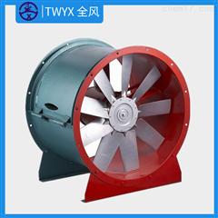 轴流排风排烟风机