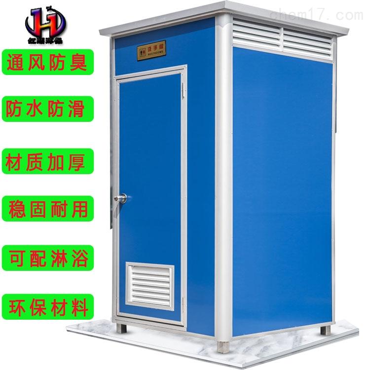 西藏移动厕所