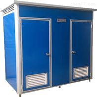 1.1米1.28米定制内蒙古环保公厕