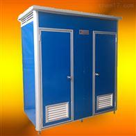 1.1米1.28米定制吉林环保移动洗手间