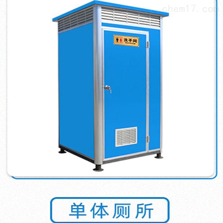 贵州省直排移动厕所
