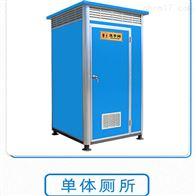 1.1米1.28米定制四川直排移动厕所