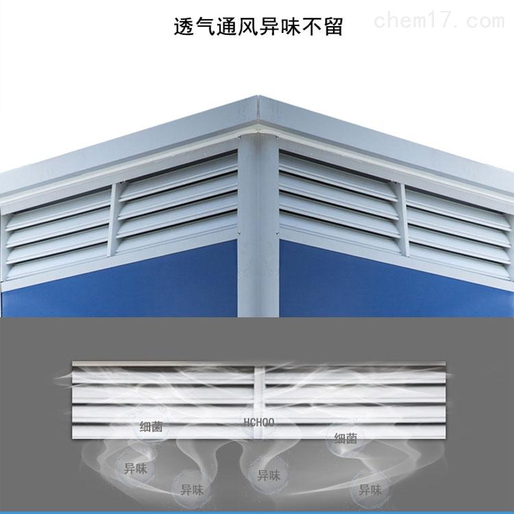 <strong>黑龙江省流动移动厕所</strong>