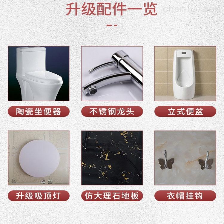 天津市直排移动厕所