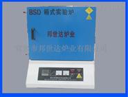 BX1100系列箱式实验炉,小型实验电炉