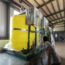 MYJY-1000L污水处理|锅炉加药系统