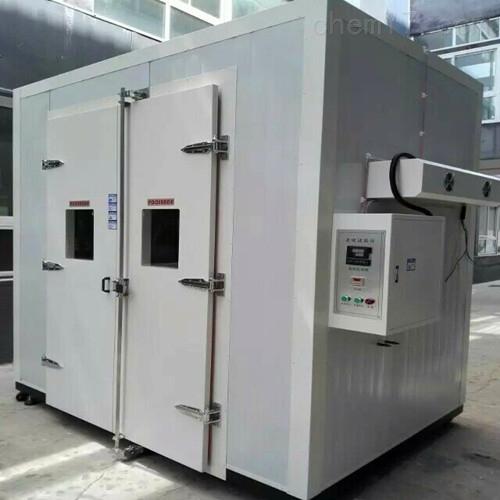 大容积高温老化试验房定做厂商